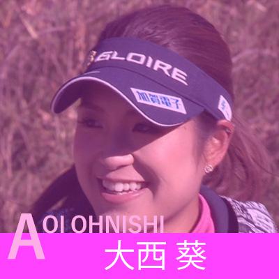 Aoi_Ohnishi_hover