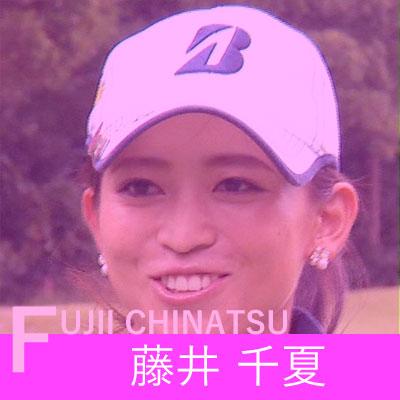 Chinatsu_Fujii_hover