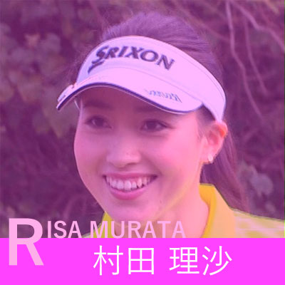 Risa_Murata_hover