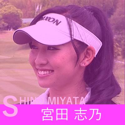 Shino_Miyata_hover