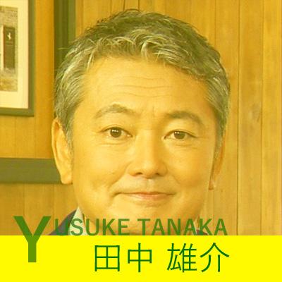Yusuke_Tanaka_hover