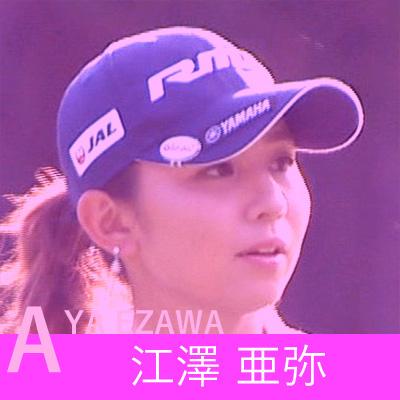 Aya_Ezawa_hover_02