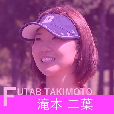 Futaba_Takimoto_hover