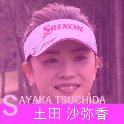 Sayaka_Tsuchida_hover