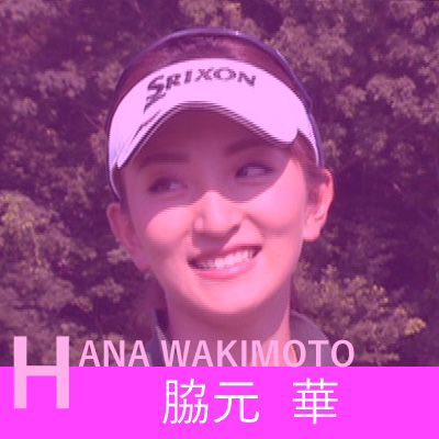 Hana_Wakimoto_hover