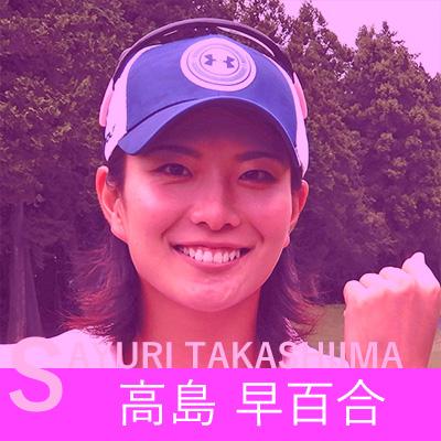 Sayuri_Takashima_hover
