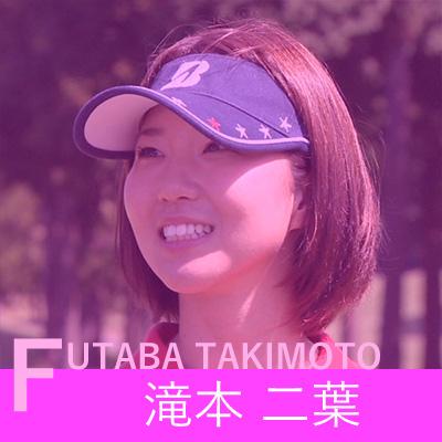 Futaba_Takimoto_hover_v2