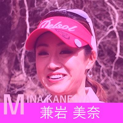 Mina_Kaneiwa_hover