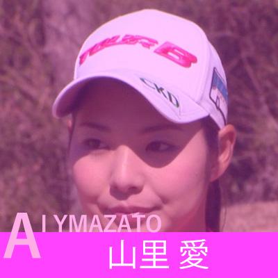 Ai_Yamazato_2_hover