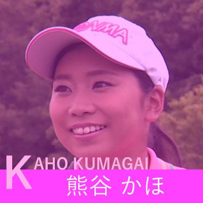 Kaho_Kumagaya_hover