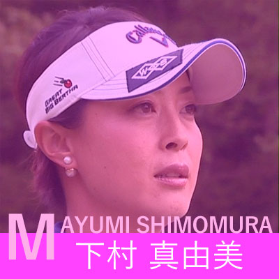 Mayumi_Shimomura_hover