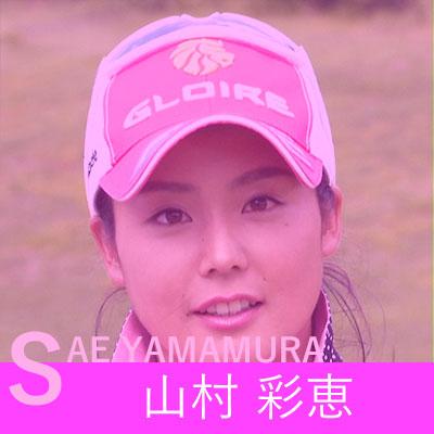 Sae_Yamamura_hover
