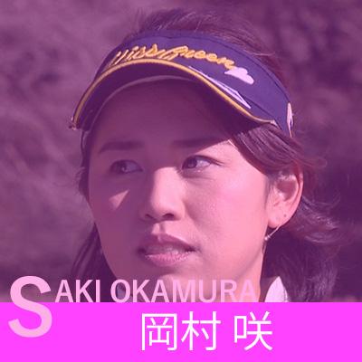 Saki_Okamura_hover_v4