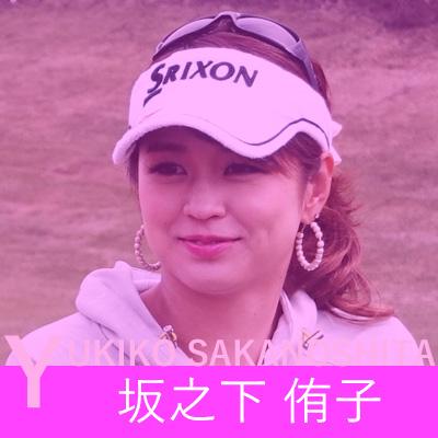 Yukiko_Sakanoshita_hover