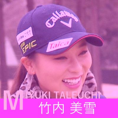 Miyuki_Takeuchi_hover-2