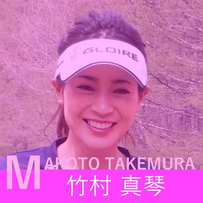 Makoto_Takemura_2_hover