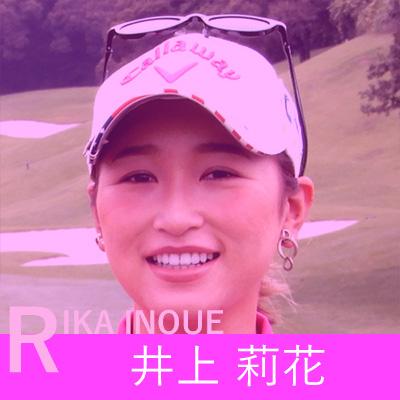 Rika_Inoue2_hover