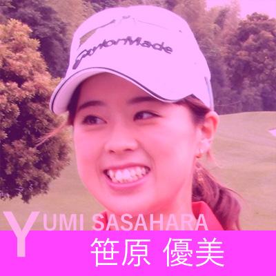 Yumi_Sasahara2_hover