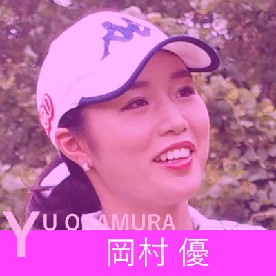 Yu_Okamura_hover