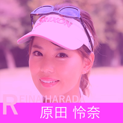 Reina_Harada2-hover