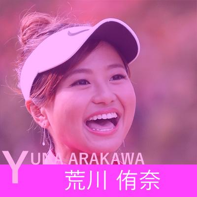 Yuna_Arakawa3-hover