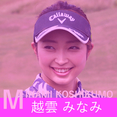 Minami_Koshikumo_hover2