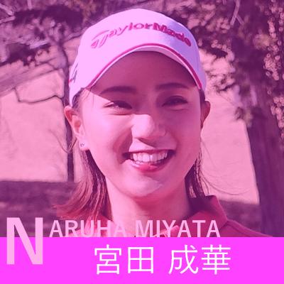 Naruha_Miyata_hover